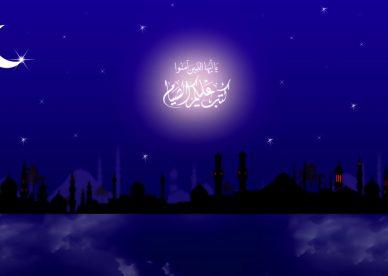 خلفيات عن رمضان 2019 - رمزياتي