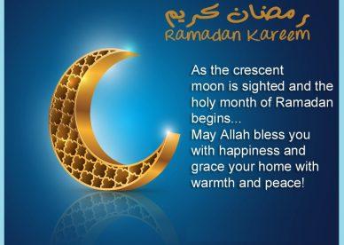 رمزيات رمضان كريم 2019 - رمزياتي