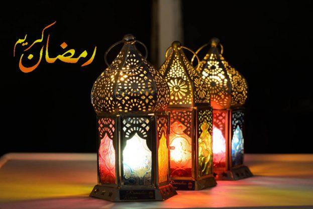 رمزيات رمضان واتس اب 2019 صور رمزيات حالات خلفيات عرض واتس اب انستقرام فيس بوك رمزياتي