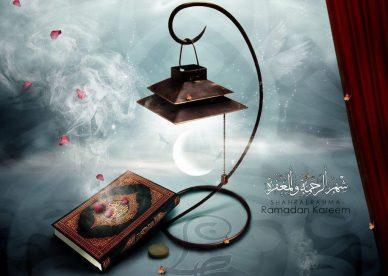 رمزيات شهر الرحمة والمغفرة - رمزياتي