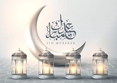 أفضل رمزيات عيد الفطر 2019 - رمزياتي