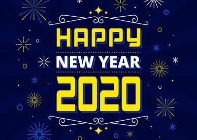 بطاقات تهنئة العام الجديد 2020 - رمزياتي