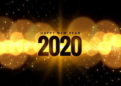 رمزيات تهاني العام الجديد 2020 - رمزياتي