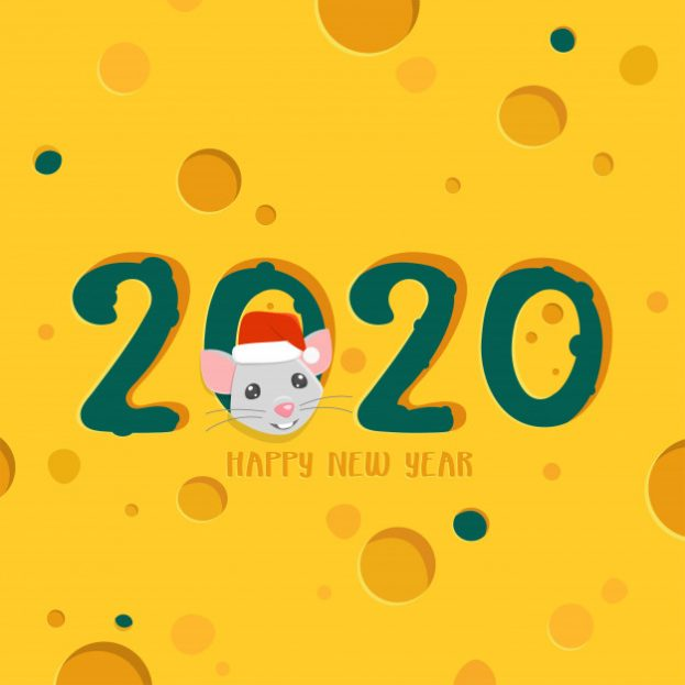 رمزيات رأس السنة 2020 - رمزياتي